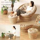 C281NAZ アジアン家具 インテリア 安い バナナリーフ アバカ カウンターチェア 椅子 バーチェア