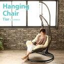 【開梱設置組立無料・代引不可】ハンハンギングチェア ハンモックチェア たまご型 ソファー 椅子 イス スタンド パーソナルチェア 撥水 屋外 アジアン アウトドアリビング リゾート バリ島 C501PBRW