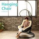 【開梱設置組立無料・代引不可】アジアン ハンギングチェア ハンモックチェア ソファー たまご型 椅子 イス スタンド パーソナルチェア アウトドアリビング 撥水 屋外 グランピング リゾート C503PGYW