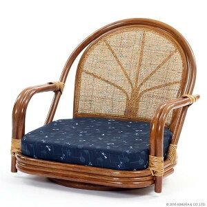 【】籐回転椅子ロータイプ回転チェアラタン回転チェアロータイプ回転座椅子楽座椅子籐ラタンナチュラルカラー籐家具ラタン座椅子C710HRTS