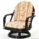 【あす楽】籐回転椅子 C711CBJS ミドルタイプ 籐回転チェア 回転イス 座椅子 回転 ローチェア 和 和風 アジアン 座椅子 ラタン 籐 CT17
