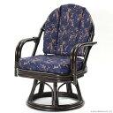 【あす楽】籐 回転座椅子 C722CBES ハイタイプ【 回転 座椅子 イス チェア 和 座椅子 ラタンチェア リラックス椅子 アジアン 激安 イス チェア CT17