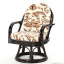 【あす楽】籐 回転座椅子 C722CBFS ハイタイプ【 回転 座椅子 イス チェア 和 座椅子 ラタンチェア リラックス椅子 アジアン 激安 イス チェア CT17