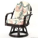 【あす楽】籐 回転座椅子 C722CBGS ハイタイプ【 回転 座椅子 イス チェア 和 座椅子 ラタンチェア リラックス椅子 アジアン 激安 イス チェア CT17