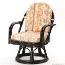 【あす楽】籐 回転座椅子 C712CBJS ハイタイプ【 回転 座椅子 イス チェア 和 座椅子 ラタンチェア リラックス椅子 アジアン 激安 イス チェア CT17