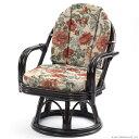【あす楽】籐 回転座椅子 C722CBBS ハイタイプ【 回転 座椅子 イス チェア 和 座椅子 ラタンチェア リラックス椅子 アジアン 激安 イス チェア CT15