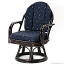 【あす楽】籐 回転座椅子 C722CBTS ハイタイプ【 回転 座椅子 イス チェア 和 座椅子 ラタンチェア リラックス椅子 アジアン 激安 イス チェア CT17