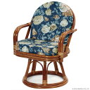 【スマホエントリーで全品ポイント10倍!25日9:59まで】【あす楽】回転椅子 C713HRAS エクストラハイタイプ 回転チェア 回転座椅子 楽座椅子 籐 ラタン 格安 和 座椅子 アジアン  CT17