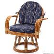 【あす楽】ワイド 籐回転椅子 C823HRES エクストラハイタイプ 背クッション付き 回転チェア 回転座椅子 楽座椅子 籐 ラタン 格安 和 座椅子 アジアン CT14 CT17