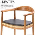 アジアン家具 ダイニングチェア用クッション おしゃれ 椅子 座布団