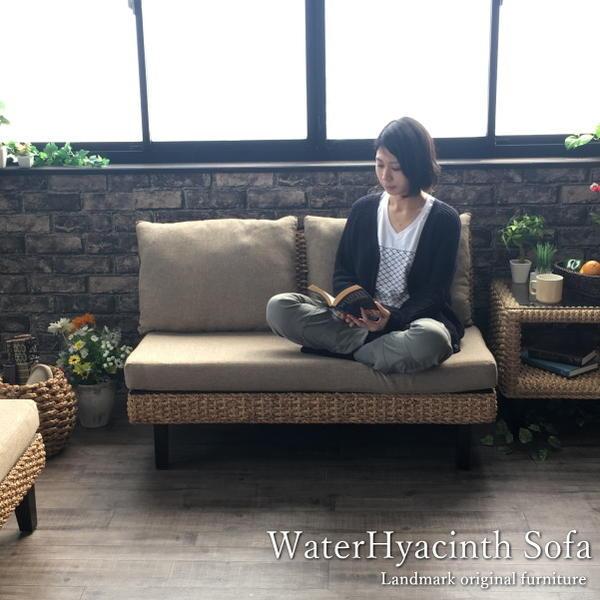 アジアン家具ウォーターヒヤシンス2人掛けソファー二人掛けソファアジアンラタンバリ家具ナチュラルアジアンバリソファースツールソファーセットD1342ATZ2017年新商品