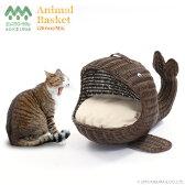 【あす楽】ペットベッド ハウス キャリー 籐製 ラタン バスケット 小型犬 猫 ペット カドラー ナチュラル クジラ ブラウン 猫ちぐら GK602MK CT17