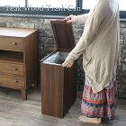 アジアン家具 インテリア 安い ごみ箱 ストッカー 棚 収納 ミニ 小型 チーク 無垢 木製 北欧