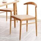 アジアン家具 ダイニングチェア チーク 無垢 木製 おしゃれ 椅子