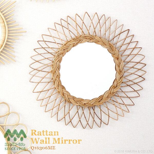 ミラー 太陽 鏡 壁掛け アジアン家具 ヨーロピアン 北欧 ルームミラー ラタン 籐 木製 おしゃれ 雑貨 バリ ナチュラル 太陽型 Q16306ME CT17