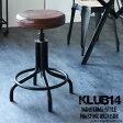 インダストリアル家具 スツール 椅子 チェア スチール アイアン 鉄 ビンテージ ヴィンテージ アンティーク インテリア 高さ調節 おしゃれ ダークブラウン ブラックREC415DB KLUB14(クラブ14)
