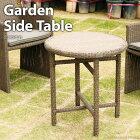 アウトドア・ガーデンファニチャ テーブル