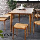 アジアン家具 ダイニングテーブル 160cm