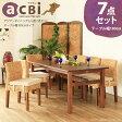 アジアン家具 ダイニングテーブル7点セット 6人用 机 チーク 無垢材 木製 幅180cm ウォーターヒヤシンス 椅子 @CBi アクビィ acbi エスニック ナチュラル リゾート家具(ACT710KA+ACC350NK6)