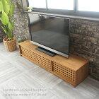 W655XP アジアン家具 チーク 無垢 木製 テレビ台