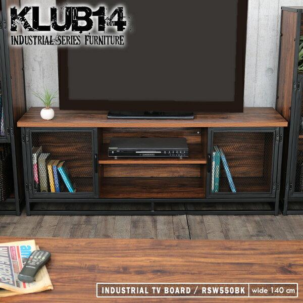 インダストリアル家具インテリアテレビ台テレビボードTVサイドボード木製スチールアイアン鉄ビンテージヴィンテージアンティークガレー