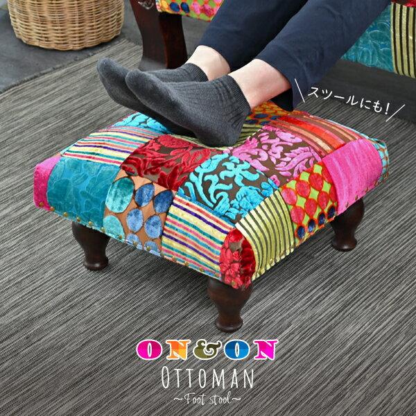 オットマン