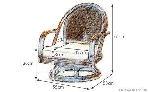 【あす楽】籐回転椅子ミドルタイプC711CBA1背クッション無し籐回転チェア回転イス座椅子回転ローチェア和和風アジアン座椅子ラタン籐【楽ギフ_のし宛書】【楽ギフ_メッセ】CT14