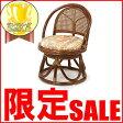 【初売りセール】回転座いす C402HRJ コンパクト 軽量 ハイタイプ 籐回転座椅子 ラタン アジアン家具 アジアンテイスト和 ジャパニーズ ナチュラル