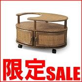 【あす楽】ポットワゴン ラタンポット ワゴン 籐家具 ワイン T036HR CT17