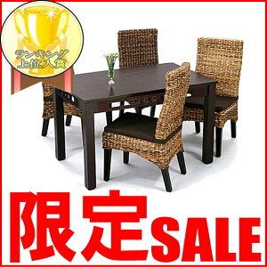 【送料無料・翌日出荷】籐家具:バナナリーフチェア☆アジアンダイニングテーブル5点セットバリのお土産プレゼントT370AT+C404AT×4