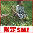 【スマホエントリーで全品ポイント10倍!!】【SUMMER SALE】【WEB限定】キッズチェア ラタンチェア アジアン 子供椅子 子供いす 籐家具 アジアン リゾート カフェ おしゃれ アンティーク調 木製 椅子 籐椅子 アジアン家具 C155SME
