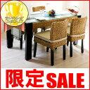 アジアン家具 ダイニングセット ウォーターヒヤシンス アジアン家具 ダイニングテーブル 5点セット T350AT-C350AT×4