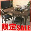 アジアン家具 チーク無垢 150cm幅ダイニングセット ダイニングテーブル 5点セット アジアン チーク材 バリ アンティーク アジアンダイニング T52K3404 t521ka+C340KAX4