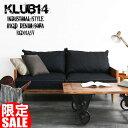 開梱設置無料 インダストリアル家具 ソファ カウチ 椅子 デニムクッション 木製 2人掛けソファー 二人掛け 2人用 2P ヴィンテージ インテリア おしゃれ KLUB14 クラブ14 RGD01ASV