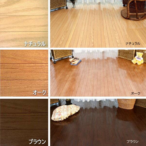 ランドマーク『本物の木目天然オーク材突き板使用ウッドカーペット(0W8006T)』