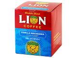 ライオンドリップコーヒー バニラマカダミア 8g×10袋フレーバーコーヒー 珈琲 コーヒー   LION COFFEE