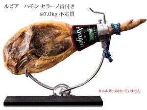 【★肉の日★】期間限定送料無...