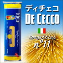 【セール】◆国内正規品◆ディチェコ No.11 スパゲッティーニ(1....