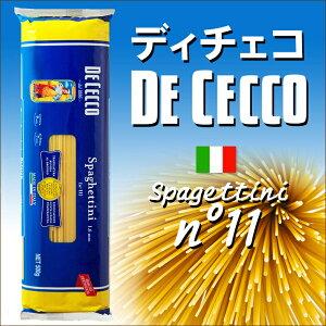 【セール】◆国内正規品◆ディチェコ No.11 スパゲッティーニ(1.6mm)500g ※おひとり様24点まで