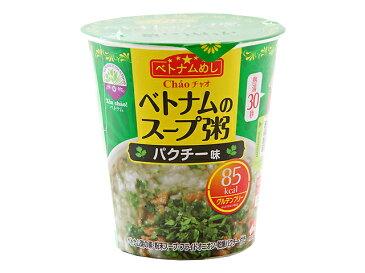 Xin chao!ベトナム ベトナムのスープ粥 パクチー味 24.1g