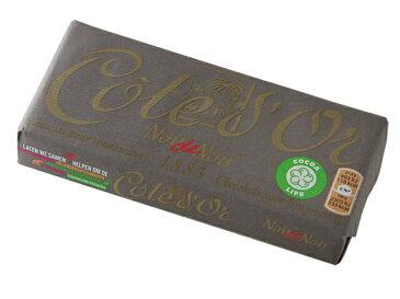 コートドール タブレット・ノアーデノアー 150g(75gx2枚)チョコレート 板チョコ※夏季クール便発送 SC