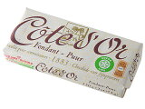 コートドール タブレット・ビター 150g(75gx2枚)チョコレート 板チョコ|CHO※夏季クール便発送