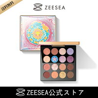 【ZEESEA(ズーシー)公式】イメージ「マヤ」アイシャドウパレット16色中国コスメ
