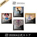 【ZEESEA(ズーシー)公式] 大英博物館エジプトシリーズアイシャドウパレット 16色 アイメイク ラメ 中国コスメの商品画像