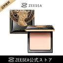 【ZEESEA(ズーシー)公式】x 大英博物館 エジプトシリーズ パウダーファンデーション 防水 化粧崩れ防止 8g 素肌感 超薄型