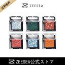 【公式】ZEESEAズーシー ピカソ シリーズ アイシャドウ大人気 アイシャド 中国コスメ 日本語正規品