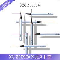 公式ZEESEAズーシー新色発売ダイヤモンドシリーズリキッドアイライナー