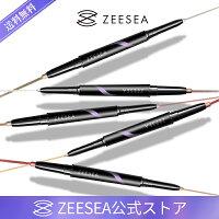 新発売【ZEESEA(ズーシー)公式】涙袋シャドウメイク涙袋/アイシャドウ兼用高発色防水効果