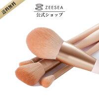 ZEESEAメタバースピンクシリーズローズクラウドメイクブラシ(8本セット)
