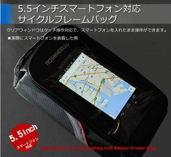自転車用フレームバッグiPhone6対応5.5インチスマホホルダー
